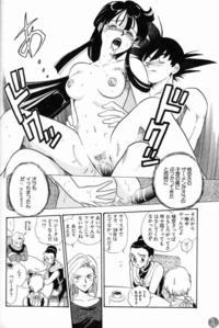 dragon ball z hentai blog asian porn dragonball hentai comix photo