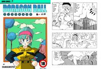 dragon ball z hentai doujin media dragon ball porno