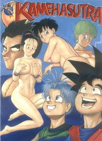 dragon ball z hentai youtube manga mangas dragon ball kamehasutraen read doujinshi kamehasutra