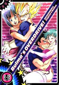 dragonball z hentai english bulmas overdrive