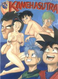 dragonball z hentai english media dragonball hentai english