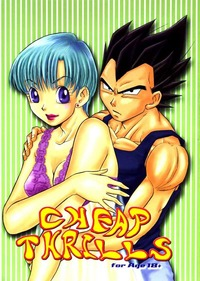 dragonball z hentai photos media original rating hentai smut dragon ball mobile