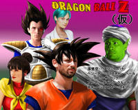 dragonball z hentai picture media free dragonball porn imageweb