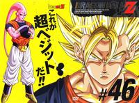 draon ball z hentai media original anime covers chaqueta dragon ball volumen japon hentai