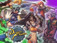 dungeon fighter hentai dungeon fighter photo willburr art