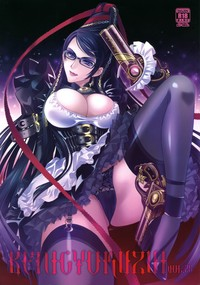 e hentai bayonetta data sample posts