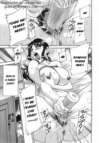 e hentai comics incest