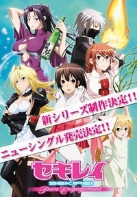 e hentai sekirei gntk forums anime manga sekirei pure engagement