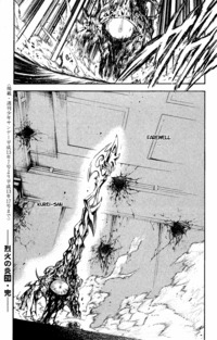 This flame of recca hentai manga