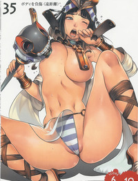 egyptian hentai imglink gallery hentai loincloth
