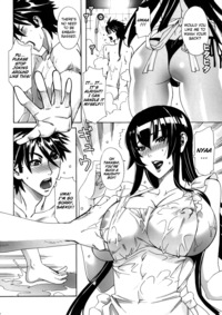 english hentai doujinshi kiss dead highschool english hentai doujinshi maidoll media