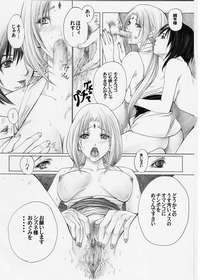 eyeshield 21 hentai pictures manga mangas naruto nyoninhan hentaifield