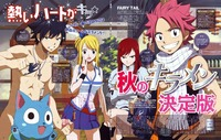 fairy tail hentai stories fairytail fairy tail