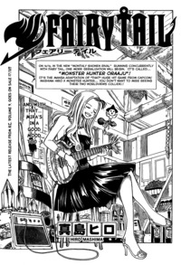 fairytail manga hentai fairy tail chap