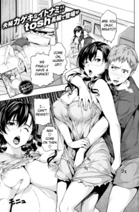 family play hentai comic happy family sleep hentaibedta net page