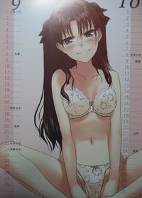 fate stay night hentai game bra calendar fate hollow ataraxia anal beads bdsm bondage bound