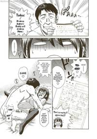 father and daughter hentai comics doujins jps lve rkxwz foolish father daughter english