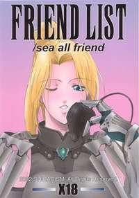 final fantasy 11 hentai ffxi friendlist final fantasy friend