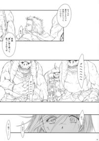 final fantasy 12 hentai fortissimo final fantasy xii hentai manga pictures album tagged sorted page
