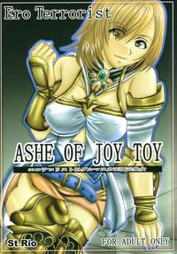 final fantasy hentai comics final fantasy ashe joy toy hentai manga page