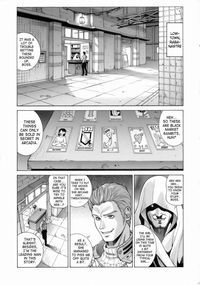 final fantasy hentai manga ashe final fantasy xii hentai manga pictures album tagged page