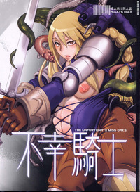 final fantasy tactics hentai hootch fukou kishi final fantasy