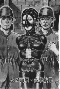 free bondage hentai galleries synchronizer hentai ecchi mangas artwork takashi shiwa manga bondage medical fetish picture