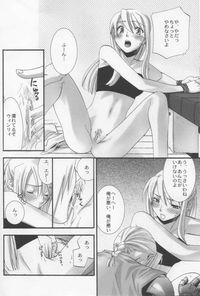 fullmetal alchemist winry hentai winry atorie hentai manga pictures album tagged fullmetal alchemist sorted page