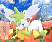 furry pokemon hentai pics furry pokemon furries pictures luscious hentai erotica