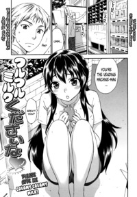 g e hentai pregnant kuon michiyoshi please give creamy milk eng release spray pink