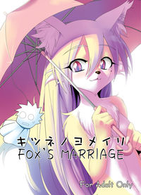 g hentai pregnant fox marriage furries albums sorted best page
