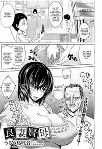 gantz hentai doujin doujins bviej good wife wise mother english
