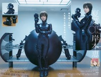 gantz hentai manga albums lostplayer forums