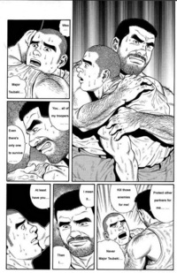 gay hentai comics gay comics exploit sake male bonding hentai