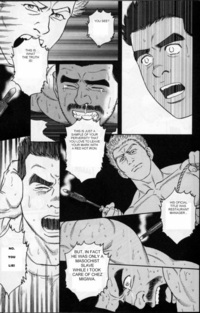 gay hentai comics gay comics page entry