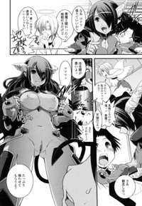 gender bender manga hentai imglink hakudaku tsubasa gender bender only part