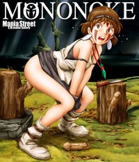 ghibli hentai princess mononoke pictures search query page