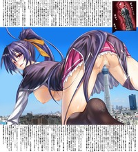 giantess hentai page
