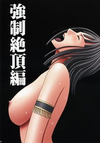 girl hentai xxx imglink girl impulse
