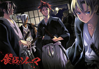 great hentai series shokugeki soma color cover unrealyeto chop kick punch season anime