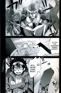 gurren lagann hentai english victim girls gurren lagann englis pictures album english sorted newest page