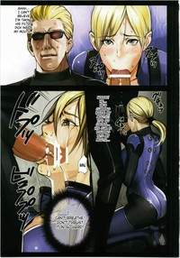 resident evil hentai doujin galleries resident evil doujins jill valentine training records english hentai doujin