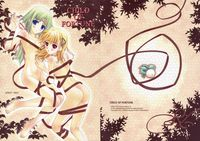 rune factory 2 hentai child fortune japanese hentai manga pictures album