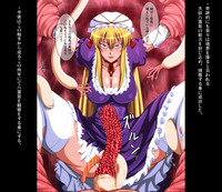 sakura hentai fakku comic megastore demon girl pack