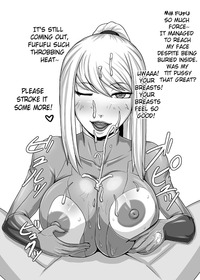 samus hentai comic lusciousnet samus aran metroid porn pictures album wife bounty hunter