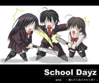 school days hentai anime schooldayz sexy emo anime girls