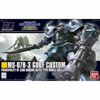 sekirei hentai ms products mobile suit gundam platoon hguc gouf custom hype collections all team