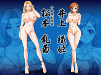 sexy bleach hentai bleach gallery hentai pics picture uploaded video orihime