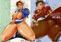 sexy street fighter hentai media street fighter porn sexy fucking