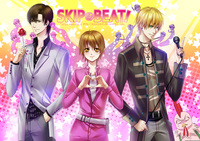 skip beat hentai skip beat wallpaper chan all